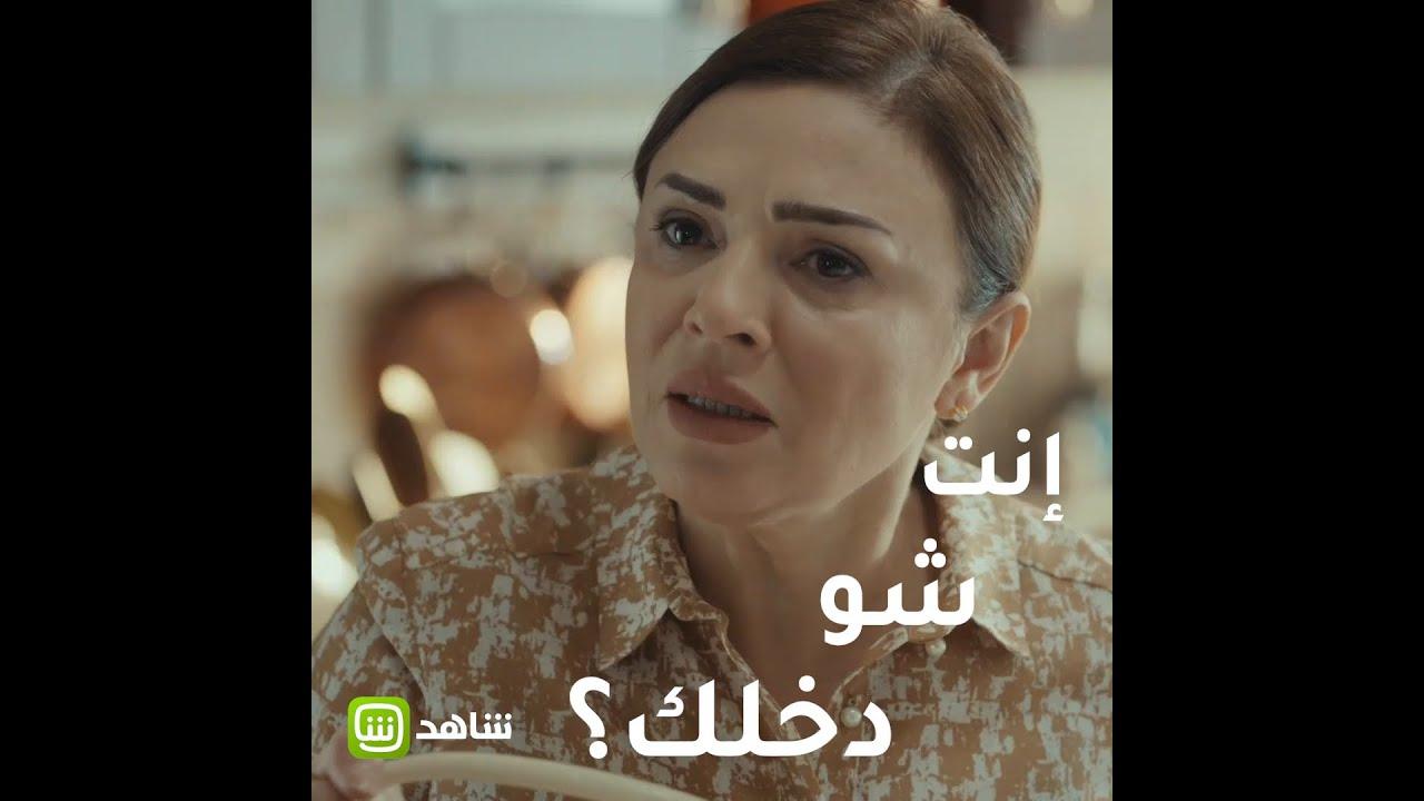 منشن اللي مثلها يا جماعة #عروس_بيروت