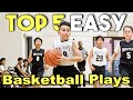 Top 5 Easiest Offensive Basketball Plays