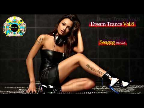 Dream Trance Vol.8 (Best of Vocal Trance 2013)