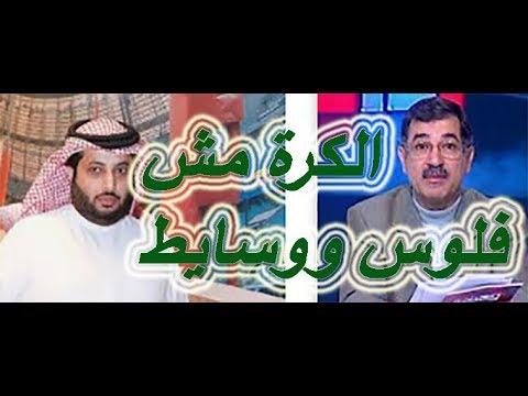 علاء صادق ساخرا من هزيمة بيراميدز من الجونه حد يكلم دياز يشوفه قاعد ولا ماشى