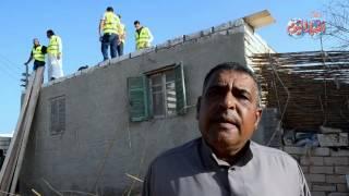 أخبار اليوم | جمعية مصر الخير تعيد ترميم  منازل القري الفقيرة بواحة سيوة