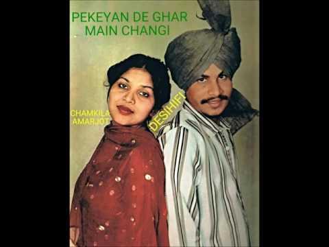 Pekeyan De Ghar Main Changi - Amar Singh Chamkila & Amarjot