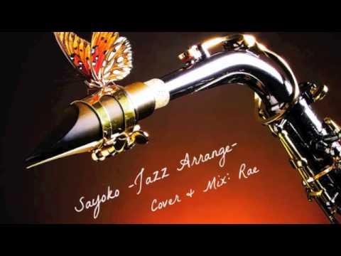 【Rae】小夜子 (Sayoko) ~Jazz Arrange~ を 歌ってみた - One-shot -