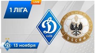 Dynamo Kiev 2 vs Desna full match