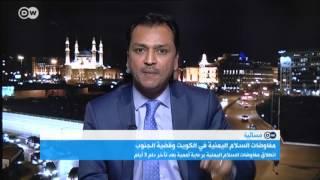 """فادي باعوم: """"نطالب بيمن جنوبي مستقل"""""""