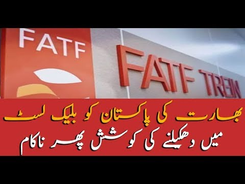 FATF decides to keep Pakistan on grey list till June 2020