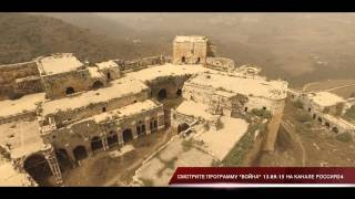 Exclusive aerial drone filming war in Syria.
