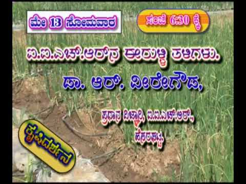 Krishidarshan Programs on DD Chandana | 13-05-19 | Promo