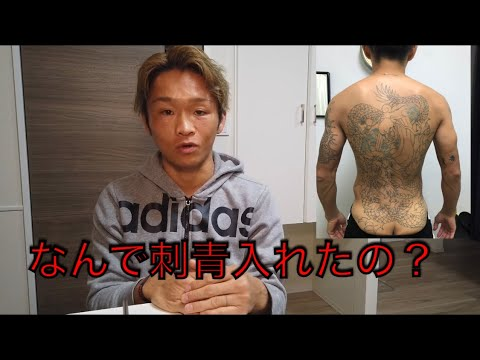 タトゥー たくま