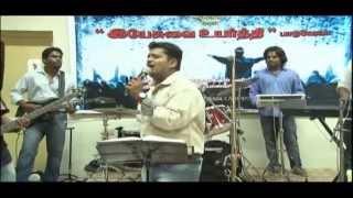 Download Parisudhar - Madurai Beats (Christian Tamil Song) MP3 song and Music Video