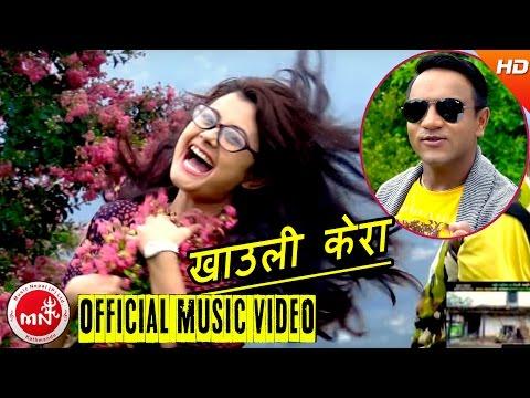 New Nepali Comedy Song 2073 | Ft.Prakash Katuwal