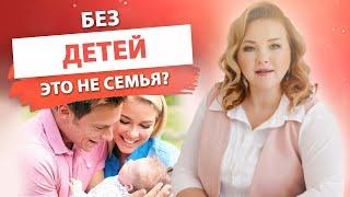 Почему нет детей в браке Не могу иметь детей Елена Сюр 18