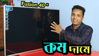 "Fusion 40"" Smart Android LED Tv 📺 অবিশ্বাস্য কম দামে 🔥 Fusion 40"" tv Full Review Bangla"