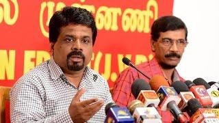 JVP press conference on 09.11.2015