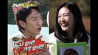 Running Man Ep 426 : Lee Kwang Soo Thất Vọng Khi Không Được Chọn
