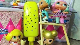 Куклы ЛОЛ в школе. Огромное мороженое или сон на уроке. Куклы школа новые мультики.