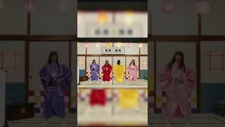 ニッポン笑顔百景 -ZZ ver.-
