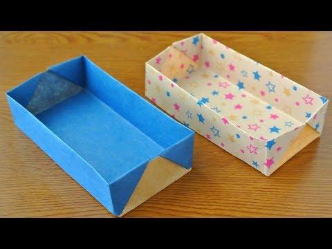 長方形 箱 折り 方