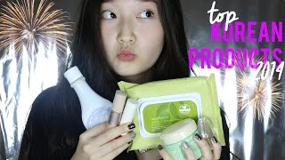 Top Korean Products of 2014! Thumbnail