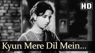 Kyun Mere Dil Mein Dard Basaya - Bawre Nain Songs - Geeta Bali - Rajkumari - Sad Song