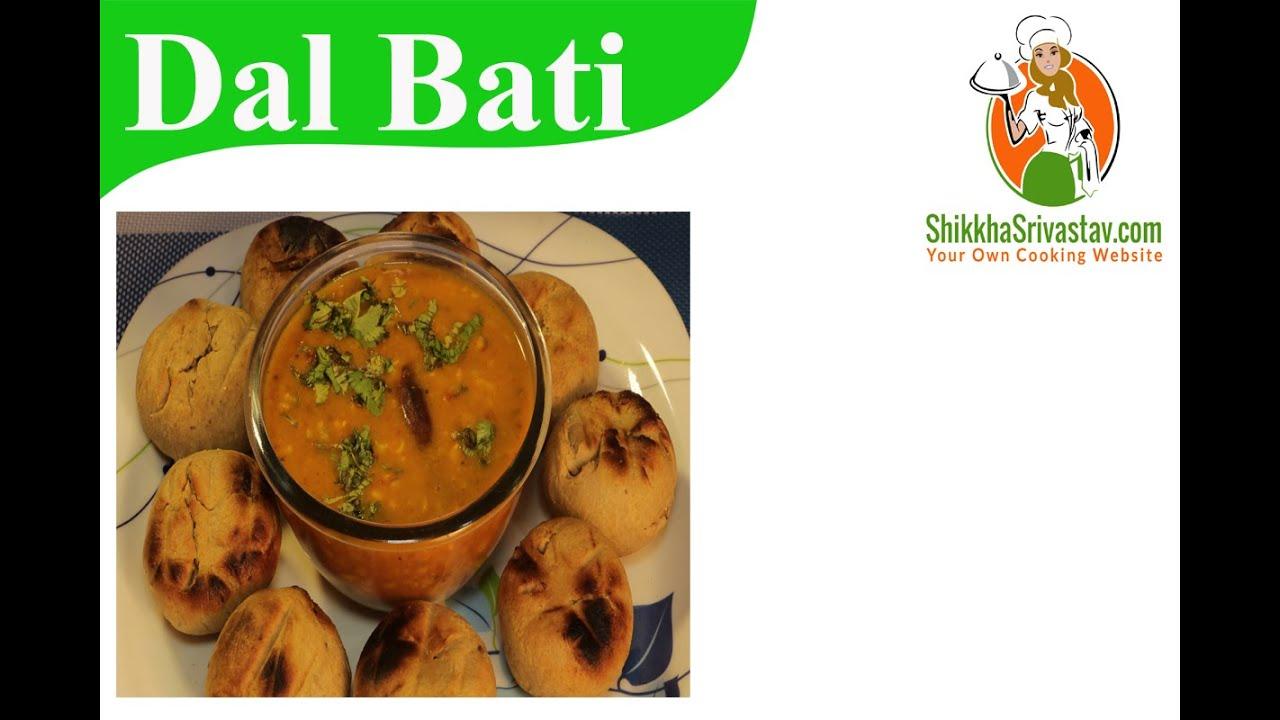 Rajasthani dal bati recipe in hindi rajasthani dal bati recipe in hindi how to make dal bati at home in hindi forumfinder Choice Image