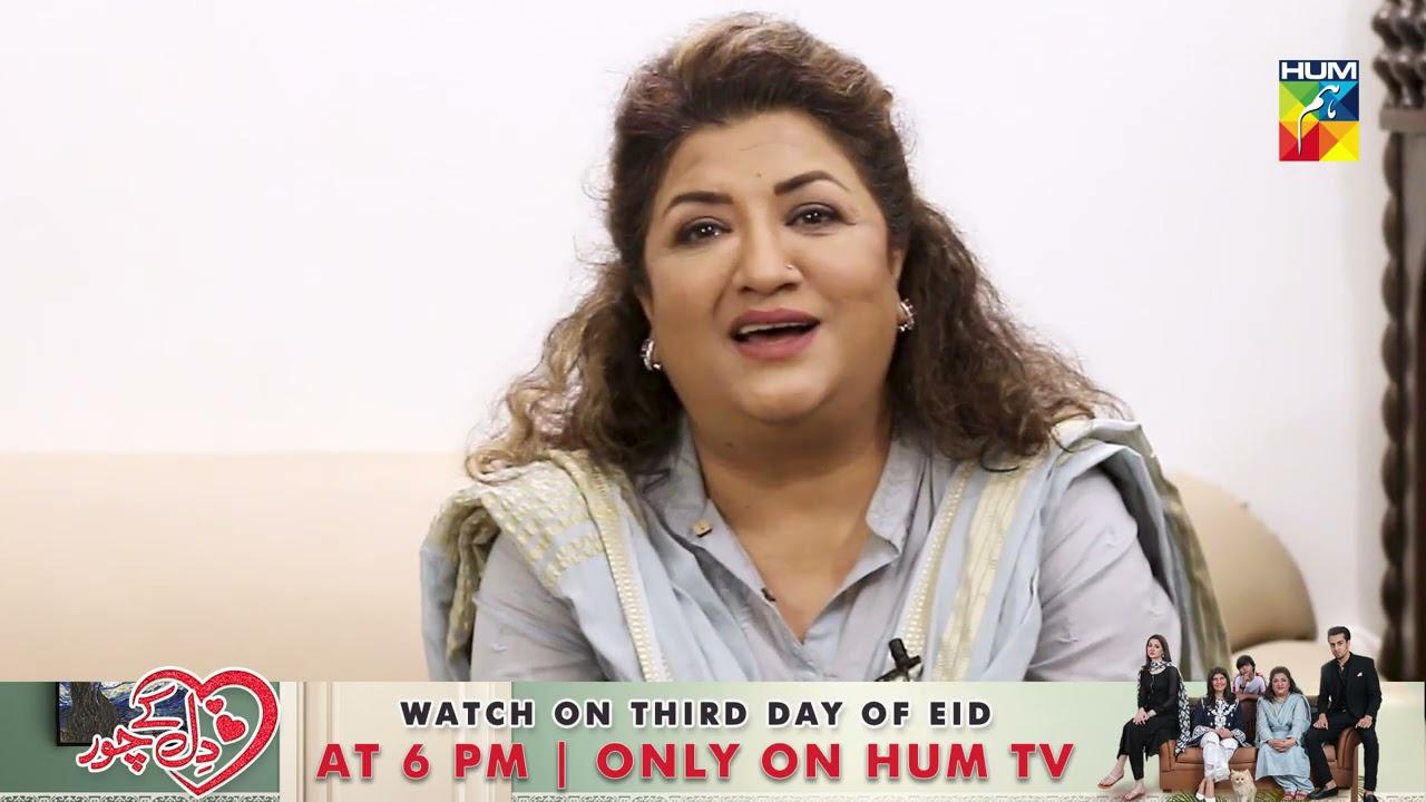 Hina Dilpazeer | Interview | Dil Ke Chor | Eid Special | HUM TV Telefilm