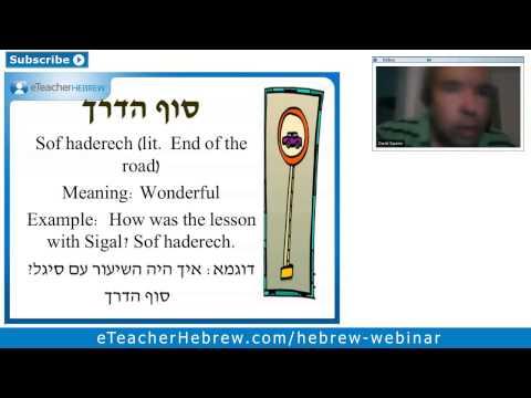Israeli Slang. Modern Hebrew Webinar | by eTeacherHebrew.com