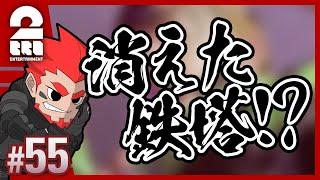 #55【FPS】弟者,鉄塔,ぺちゃんこの「Apex Legends シーズン1」【2BRO.】