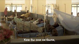 История про любовь: история Международного Комитета Красного Креста