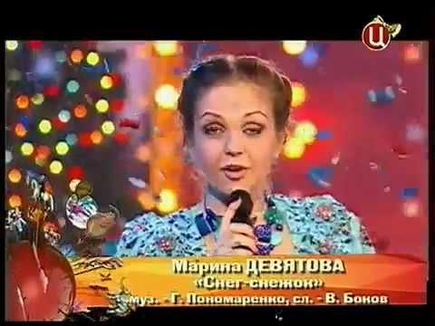 """""""Снег-снежок"""" - Марина Девятова"""