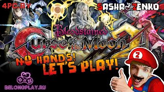 Bloodstained: Curse of the Moon 2 Gameplay (Chin & Mouse Only)