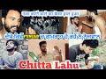 chitta Lahu    Punjabi short movie  Nice Message to All youth   By Ayub khan  