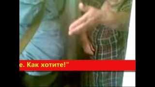 Издевательство над ветераном ВОВ в Дагестане