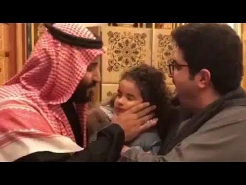 ع الحدث شاهد ماذا فعل الأمير محمد بن سلمان عندما طلب عبدالعزيز بن فهد تقبيل إبنته Youtube