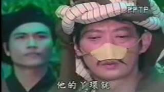 Nhật Nguyệt Nhân Thần Kiếm FFVN-Tập 19