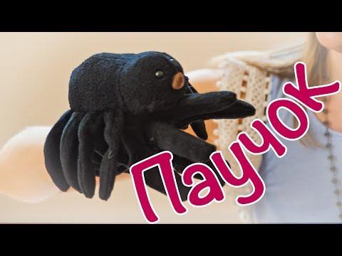 Пальчиковые игры с Юлей - Паучок (Itsy Bitsy Spider)