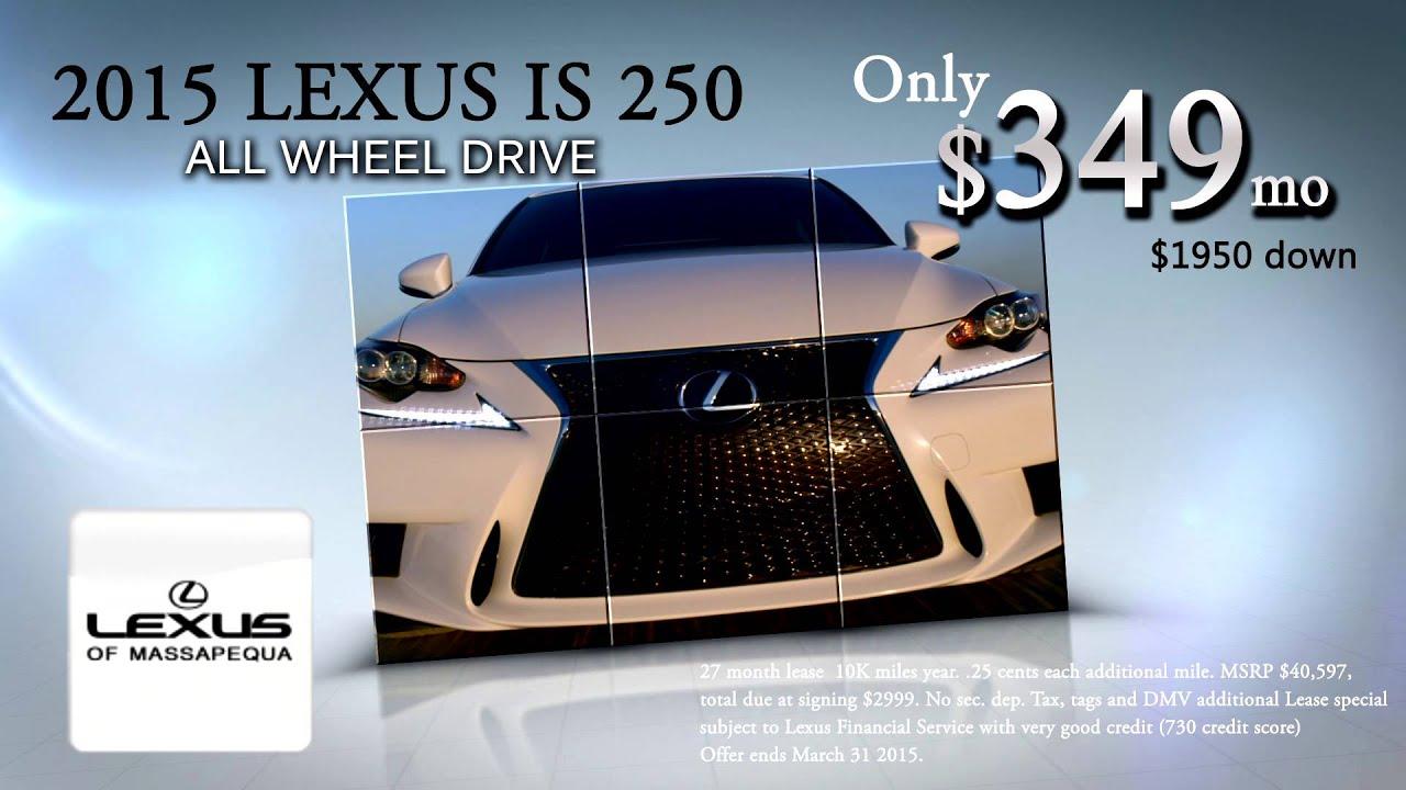 Lexus Of Massapequa >> Lexus Of Massapequa Tv Commercial