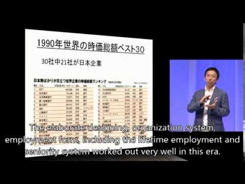 Softbank World 2014 OPT CEO's Presentation *English Subtitled*