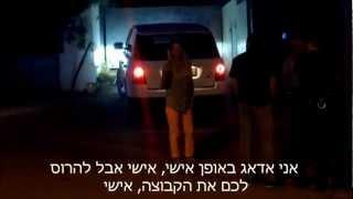 דנה אשכנזי מאיימת להרוס את הפועל תל אביב thumbnail
