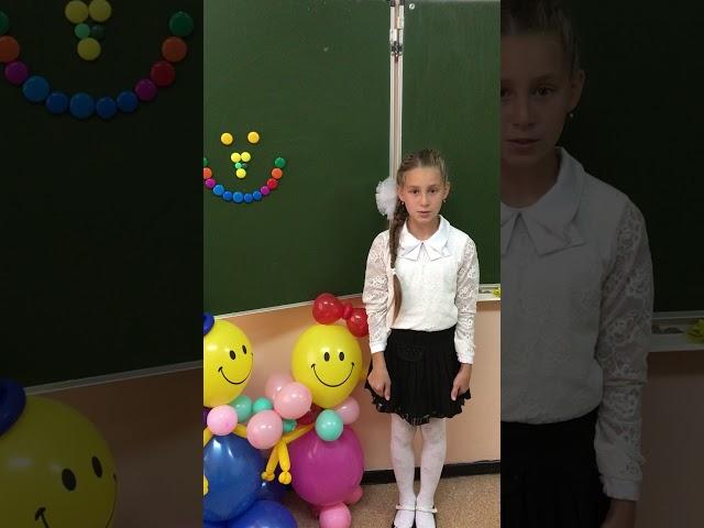 Изображение предпросмотра прочтения – СветланаШершнева читает произведение «Лето» С.В.Михалкова