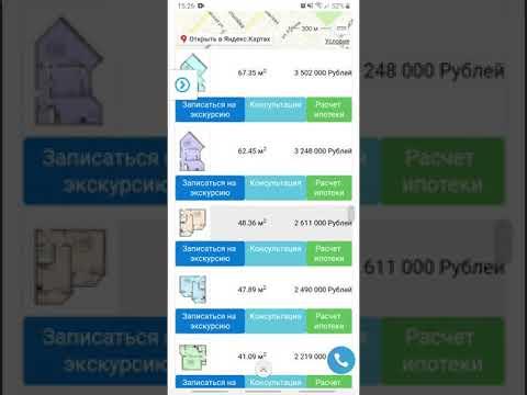 Квартиры в ЖК Чайковский | Новороссийск
