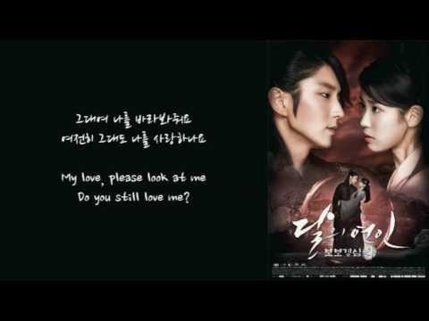 EXO(CHEN, BAEKHYUN, XIUMIN) - For You (Moon Lovers OST) LYRICS [HAN/ENG]