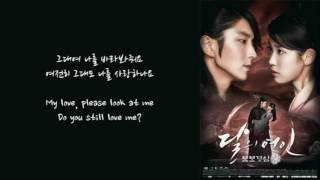 Gambar cover EXO(CHEN, BAEKHYUN, XIUMIN) - For You (Moon Lovers OST) LYRICS [HAN/ENG]