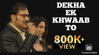 Dekha ek Khwab to   Sudesh Bhosle, Mona MANDA FOUNDATION PRESENTS,BIG B Shri Amitabh Bachan 75th Bir