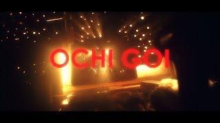 Sisu Tudor cu Rashid - Ochi goi (Videoclip Oficial)
