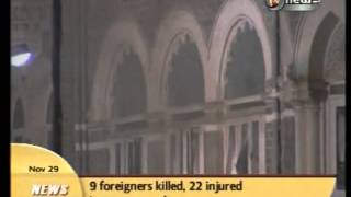 26/11 Mumbai Attack- DD News