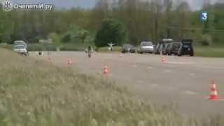 263 кмч на велике(Ребята поставили мировой рекорд самой быстрой езды на велосипеде - скорости 263 км/час они добились, конечно,..., 2013-06-01T14:32:43.000Z)