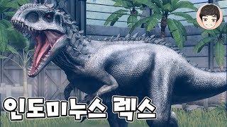 EP.06 [Jurassic World™: The Game ]- Giri