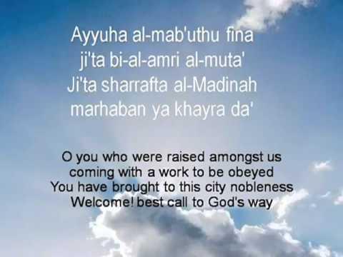 Tala 'al-badru 'alayna WITH SUBTITLES.avi