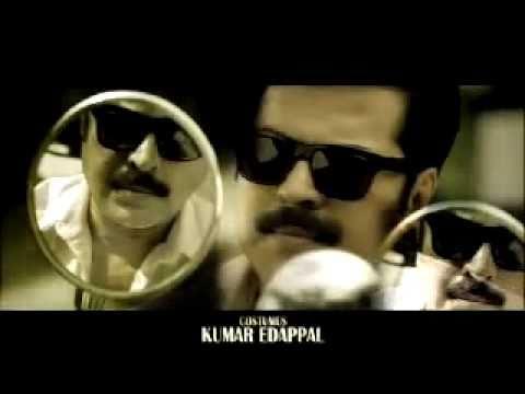 August 15 - Malayalam Movie Trailer 2011